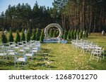 beautiful wedding archway. arch ... | Shutterstock . vector #1268701270