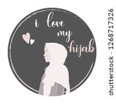 muslim woman face in a hijab.... | Shutterstock .eps vector #1268717326