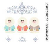 winter card in the yakut style. ... | Shutterstock .eps vector #1268822350