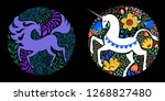 a set of medallions with...   Shutterstock .eps vector #1268827480