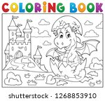 coloring book dragon hatching... | Shutterstock .eps vector #1268853910