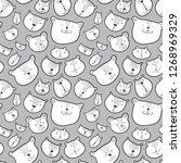 cute bears seamless pattern..... | Shutterstock .eps vector #1268969329