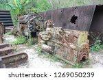 rusty metal old machine in... | Shutterstock . vector #1269050239