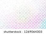 light multicolor  rainbow... | Shutterstock .eps vector #1269064303