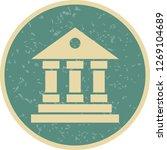 vector educational institute... | Shutterstock .eps vector #1269104689