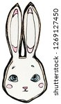 Stock photo head of a hare on a white background watercolor painting 1269127450