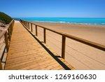 romana beach playa in... | Shutterstock . vector #1269160630