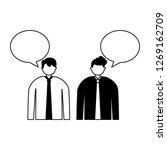 businessmen portrait speech... | Shutterstock .eps vector #1269162709