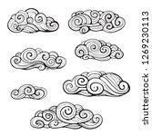 intricate clouds swirl clip art....   Shutterstock . vector #1269230113