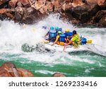 Rafting On  River Ganges In...