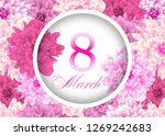 greeting card template with...   Shutterstock . vector #1269242683