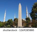 the obelisk in istanbul  turkey | Shutterstock . vector #1269285880