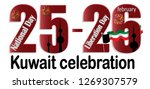 kuwaiti national day and... | Shutterstock .eps vector #1269307579