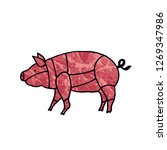 pig. set of sliced meat. a... | Shutterstock .eps vector #1269347986