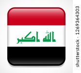 flag of iraq. square glossy... | Shutterstock .eps vector #1269364303