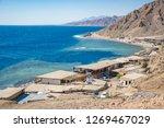blue hole is a popular diving... | Shutterstock . vector #1269467029