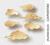 set of gold clouds with a... | Shutterstock .eps vector #1269600586