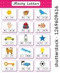 write the missing short vowel ... | Shutterstock .eps vector #1269609616