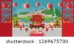 celebrations in chinatown with... | Shutterstock .eps vector #1269675730