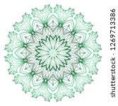 green color mandala  tribal... | Shutterstock .eps vector #1269713386