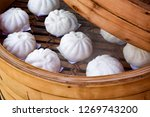chinese meat buns  chinese... | Shutterstock . vector #1269743200