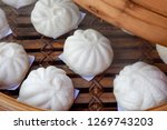 chinese meat buns  chinese... | Shutterstock . vector #1269743203