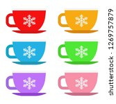 cups and saucer. set of cups... | Shutterstock .eps vector #1269757879