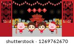 celebrations in chinatown at... | Shutterstock .eps vector #1269762670