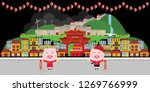 chinese new year 2019. year of... | Shutterstock .eps vector #1269766999