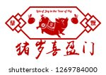 2019 chinese new year of pig... | Shutterstock .eps vector #1269784000