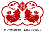 2019 chinese new year of pig... | Shutterstock .eps vector #1269784033