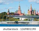 moscow  russia   september 26 ... | Shutterstock . vector #1269801190
