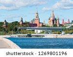 moscow  russia   september 26 ... | Shutterstock . vector #1269801196
