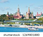 moscow  russia   september 26 ... | Shutterstock . vector #1269801880