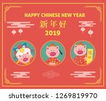 chinese new year 2019   the... | Shutterstock .eps vector #1269819970