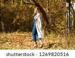 beautiful blond girl in an... | Shutterstock . vector #1269820516
