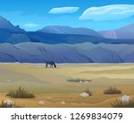 Vector scenic prairie or steppe landscape with beautiful mountains and silhouette of grazing horse