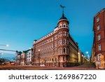 helsinki  finland. crossroad of ... | Shutterstock . vector #1269867220