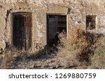 old wooden door old doors | Shutterstock . vector #1269880759