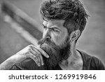 man with beard and mustache... | Shutterstock . vector #1269919846