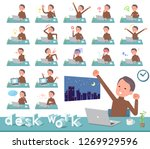 a set of middle age man on desk ... | Shutterstock .eps vector #1269929596