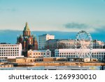 helsinki  finland. view of... | Shutterstock . vector #1269930010