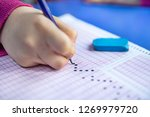 pencil drawing selected choice... | Shutterstock . vector #1269979720