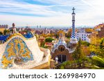 panoramic view of park guell in ... | Shutterstock . vector #1269984970