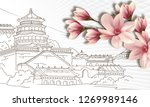 3d Wallpaper  Chinese City And...