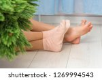 children's feet stick out from... | Shutterstock . vector #1269994543