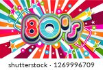80s vintage party background... | Shutterstock .eps vector #1269996709
