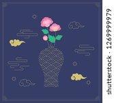 korean traditional object line...   Shutterstock .eps vector #1269999979