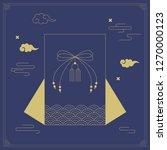 korean traditional object line... | Shutterstock .eps vector #1270000123