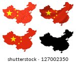 china flag over map collage | Shutterstock . vector #127002350